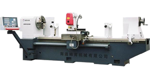 CNC Roller Notching Machine